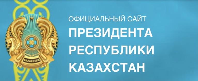 Ссылка на русскоязычный сайт Акорды